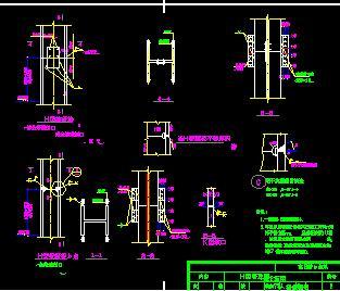 H型钢柱拼接结构节点详图