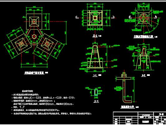 三角烟囱钢塔架设计图纸