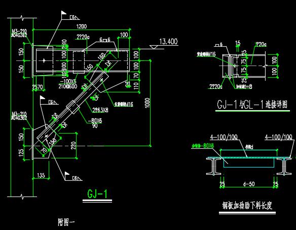27种跨度钢屋架(梁)设计图纸