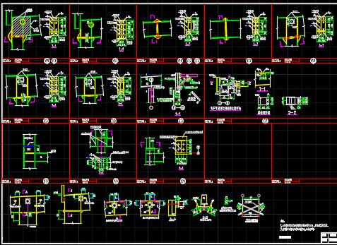 构件节点详图