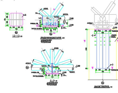 屋盖钢结构支座节点详图