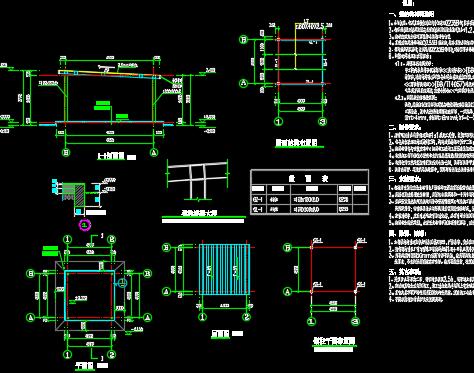 某轻型钢结构设备棚设计图纸