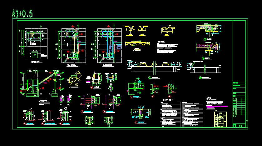 室外钢梯与主楼连接做法详图