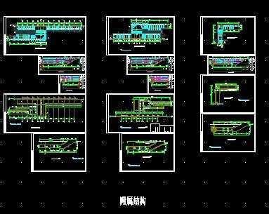某地鐵車站結構設計圖紙(含附屬結構)