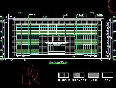 综合楼结构平面图