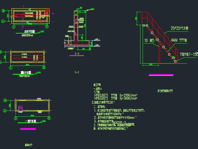 水泵房结构设计图