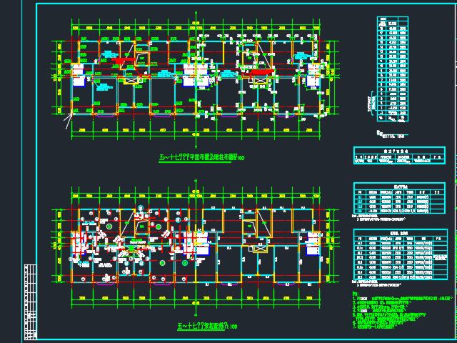 某商住楼结构设计图