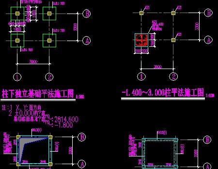 水厂门卫结构施工图