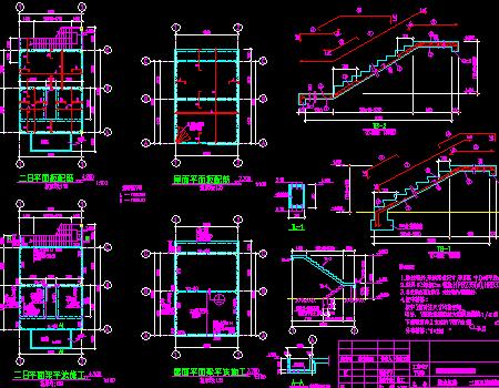 垃圾填埋场脱水机房结构施工图