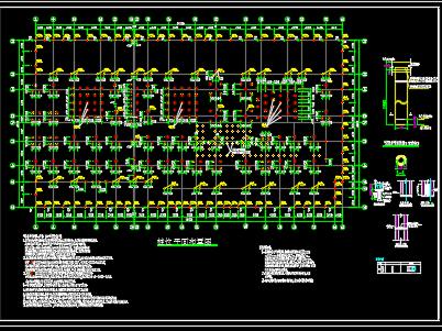 住宅小区32层高位转换住宅楼结构施工图纸