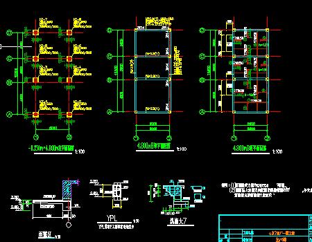 污水处理厂框架结构加药间结构施工图