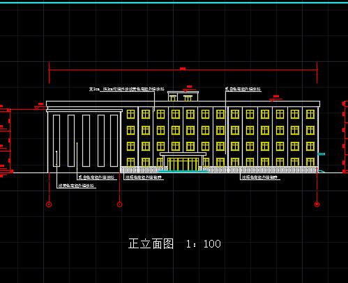 四层异形教学楼工程施工图(含水电暖结构)