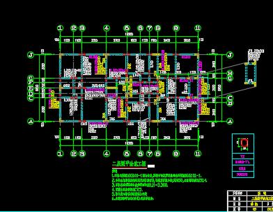五层框架结构住宅楼施工图纸