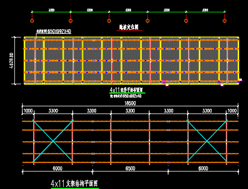预应力混凝土管桩光伏支架设计图纸