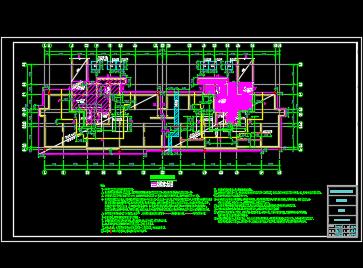 某小区11层住宅楼结构施工图纸