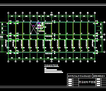 七层框架结构教学楼结构施工图纸