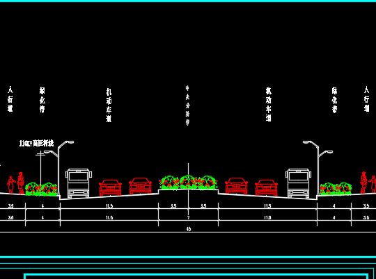 道路绿化标准平面及横断面图