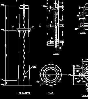 某40米烟囱结构设计图图片