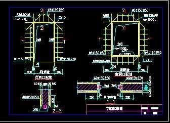 门窗洞口加固节点构造详图免费下载 - 砌体结构