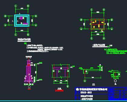砖混结构值班室设计图纸