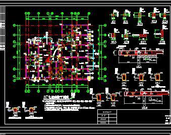 某七层砌体结构住宅楼结构施工图