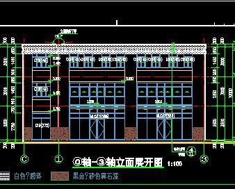 月子中心改造加固全套施工图纸(全专业)