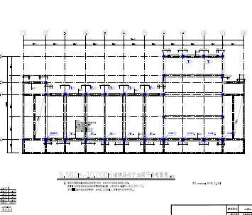 某中学实验楼及食堂抗震加固结构施工图(pdf)