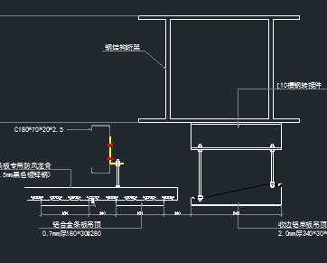 某项目铝板幕墙方案图
