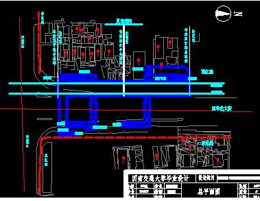 地下双层岛式地铁车站毕业设计(含计算书、图纸)