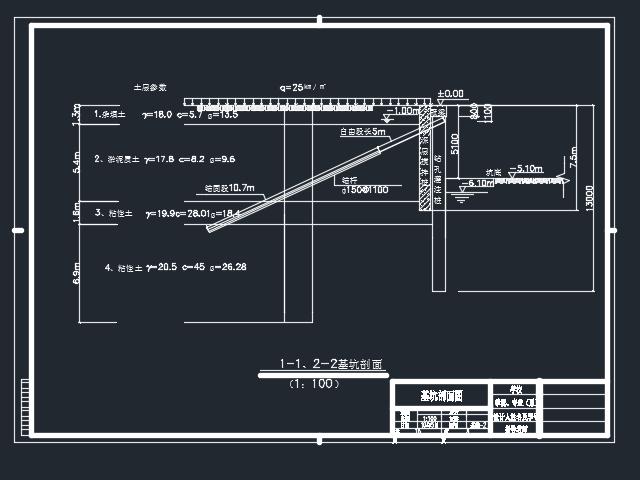 170000平米办公楼基坑支护毕业设计