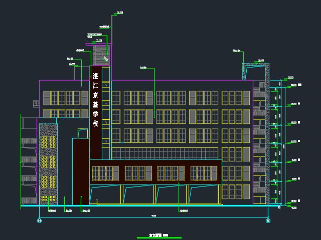 六层框架图纸教学楼脚手架毕业设计(含结构)免21aa21nn1515图纸图片