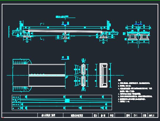 2km路基宽度12米二级公路毕业设计(含图纸)