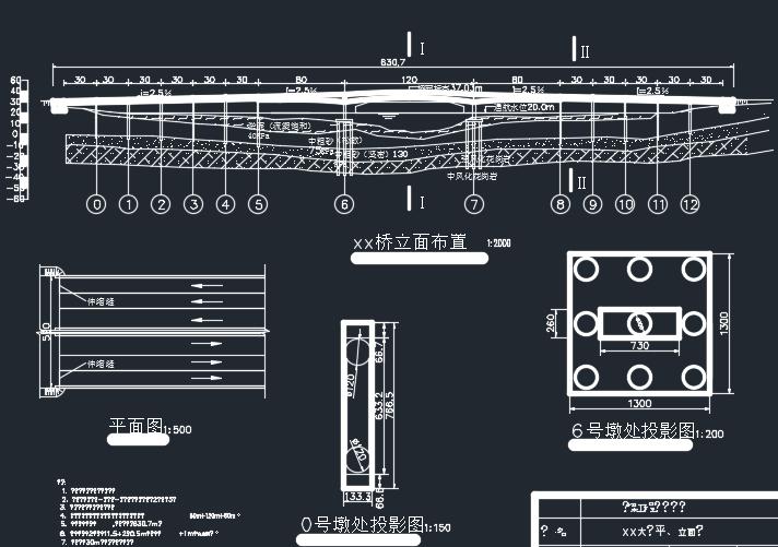 三跨预应力混凝土变截面连续梁桥毕业设计(含图纸v截面环氧树脂地坪图片