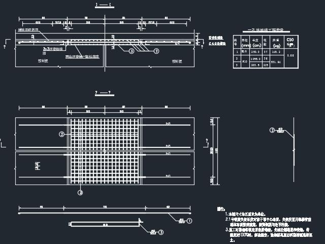 预应力混凝土简支空心板桥毕业设计(含开题报告、任务书、计划书、图纸)