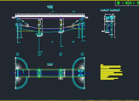 路基宽度26米一级四车道高速公路毕业设计(含图纸)