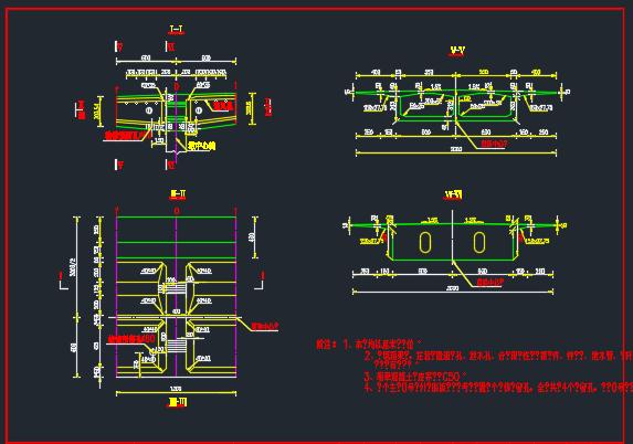 预应力混凝土连续刚构桥毕业设计(含图纸)