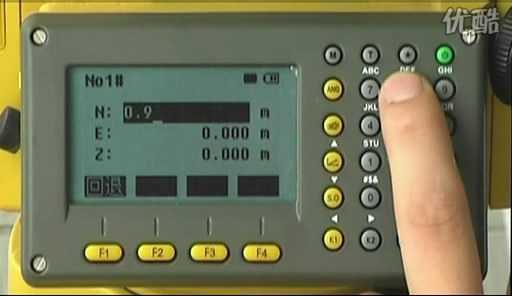 全站仪使用视频