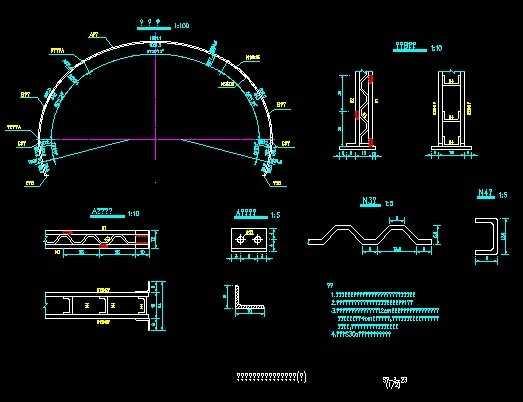 高速公路隧道图纸2008.08(cad全套)
