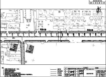 市政道路工程施工图纸