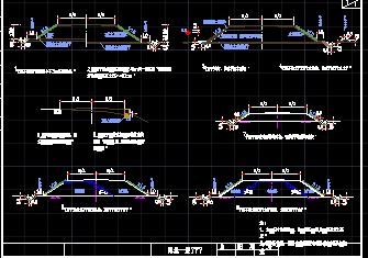 高速公路毕业设计(含图纸、计算书)