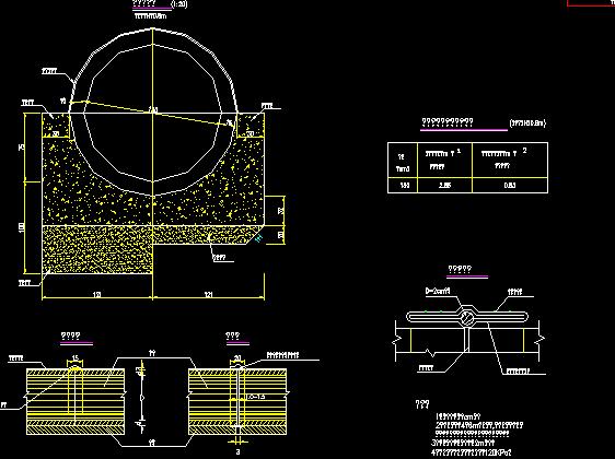 圆管涵设计通用图免费下载 - 其它图纸 - 土木工程网