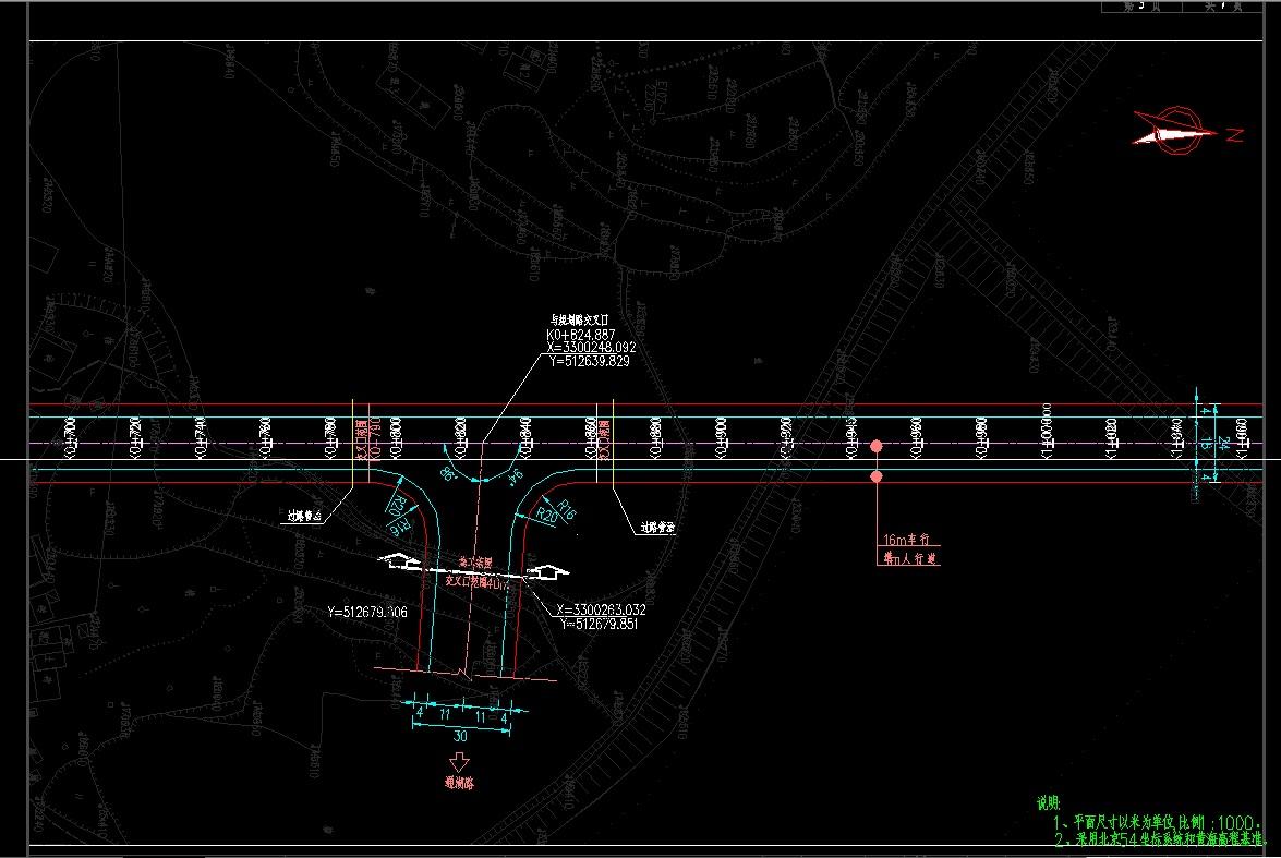 某沿江大道道路工程施工图