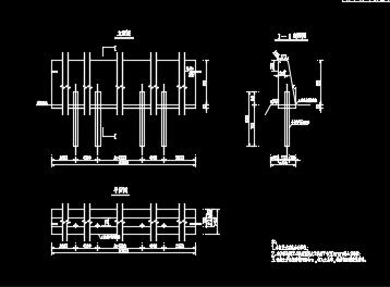 钢管桩基础混凝土护栏设计图