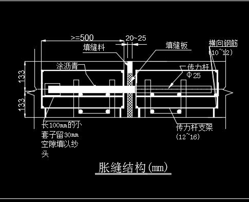 路面结构设计详图