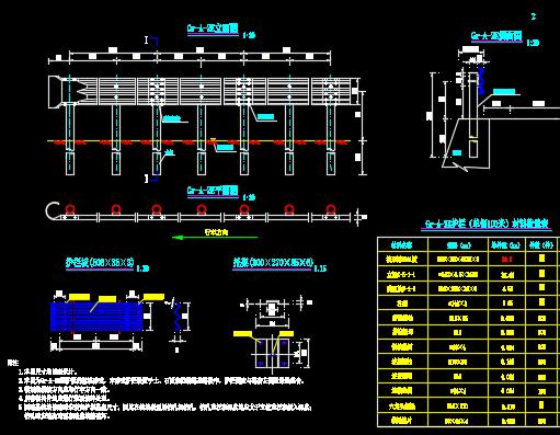 二级波形A级护栏梁公路v波形图纸免费下载-其文图纸贝哈图片