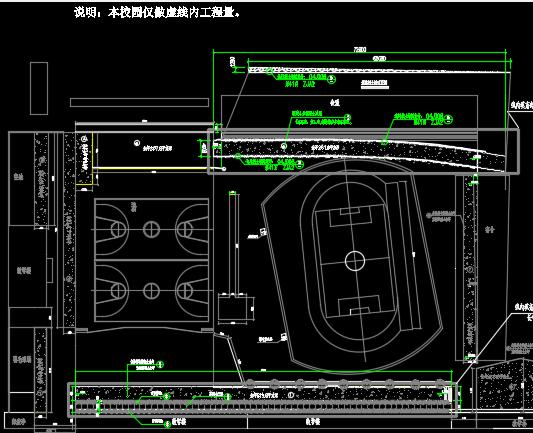 中学校园排水及地面改造工程施工图纸