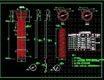 桥梁桩基设计图纸