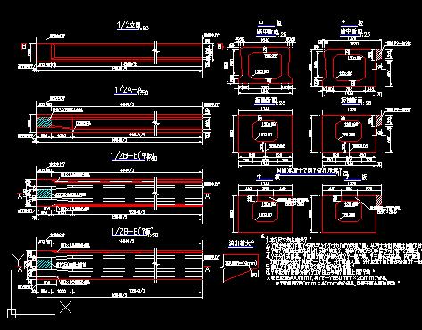 装配式后张法预应力混凝土空心板上部构造图