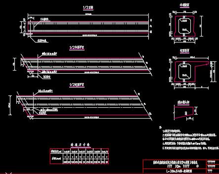 装配式预应力简支梁结构毕业设计