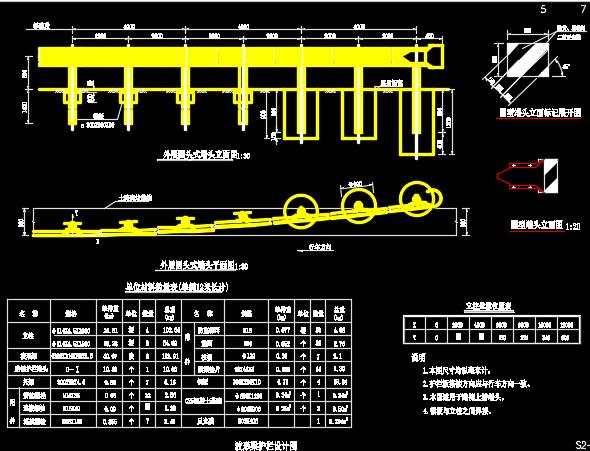BC级图纸梁图纸v图纸小院免费下载-其它详图建筑设计波形护栏图片